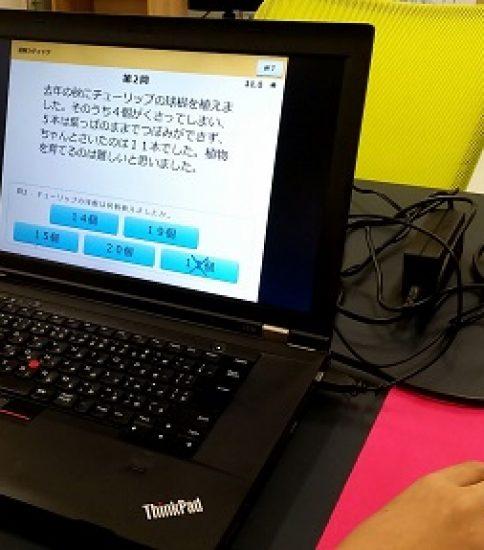 5月5日・6日の プログラミング教室・速読教室