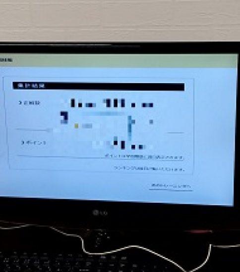 プログラミングと速読 7月①
