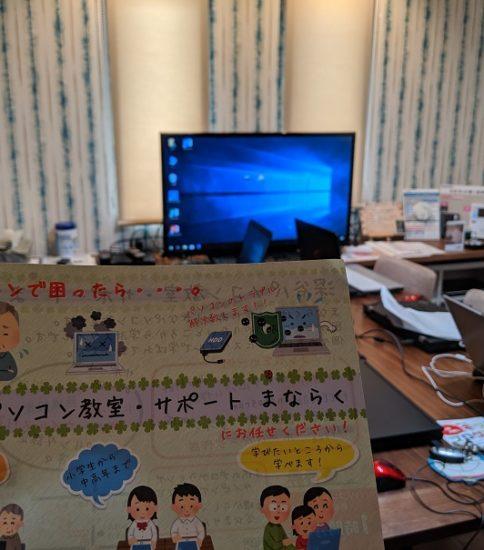 プログラミング教室 イベント クレバリーホーム本庄店様